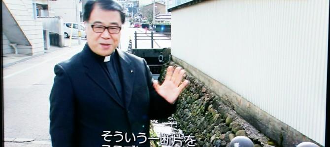 石川テレビに出ました!