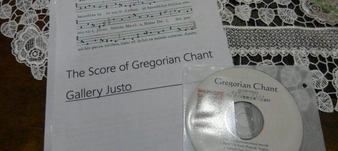 グレゴリオ聖歌を歌う会、1回目