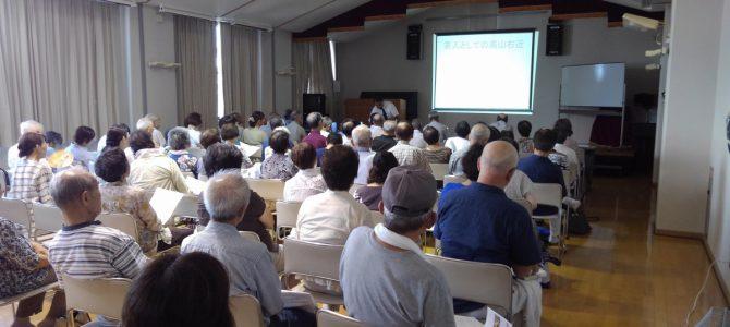 昨日は講演会でした。