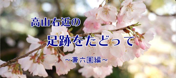 ギャラリー・ジュストのYoutubeチャンネル!